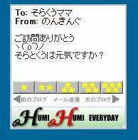 Humihumi_shot_2